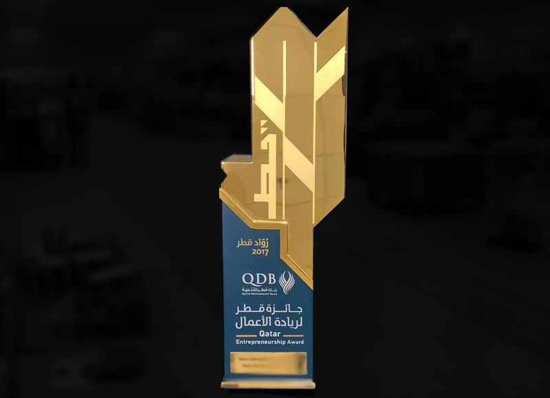qdb-awards